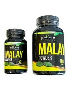 Kratom Kaps Malay Powder (35g or 100g)